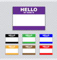 blank template tag my name is set of color blank vector image