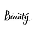 beauty digital calligraphy vector image vector image