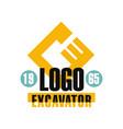 excavator logo design estd 1965 backhoe service vector image vector image