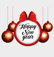 new year sticker with christmas balls vector image