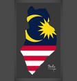 perlis malaysia map with malaysian national flag vector image vector image