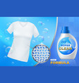 realistic laundry detergent clean white t-shirt vector image vector image