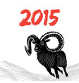 Chinese symbol goat 2015 year image design vector image vector image