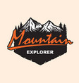 mountain explore logo design template vector image vector image