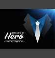 my dad is my hero concept background vector image