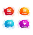 smile fast delivery and settings icons vector image vector image