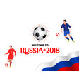welcome to russia 2018 design template vector image vector image