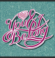 you amp i be long 1 vector image vector image