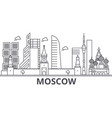 moscow architecture line skyline vector image vector image