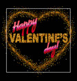 inscription happy valentines day vector image vector image
