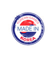 made in korea stamp grunge sticker with korean vector image vector image