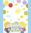 school background with happy kids vector image vector image