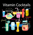 beautiful graphics set of vitamin cocktails vector image