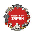 japanese culture tradition food and landmarks vector image