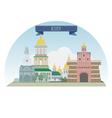 Kiev vector image