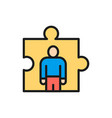 man in a puzzle recruitment and hiring vector image
