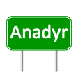 Anadyr road sign vector image vector image
