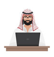 arab muslim businessman or programmer working with vector image vector image