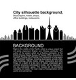 city silhouette background black and white vector image