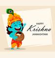 funny cartoon character lord krishna vector image vector image