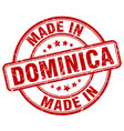 made in dominica vector image