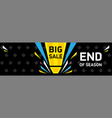 special offer banner big vector image vector image