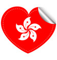sticker design for hongkong flag in heart shape vector image vector image