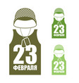 february 23 day of fatherland defenders in russia vector image vector image