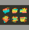 mega discount and super sale emblems with leaves vector image vector image