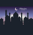 ramadan kareem text greeting card night vector image vector image