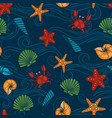 seashell seamless pattern design for holiday kids vector image