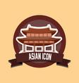 asian icon design vector image