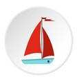 boat icon circle vector image vector image