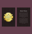 great choice premium quality gold label with text vector image vector image