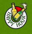 happy hour with free beer vector image