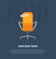 join our team banner template with empty vacant vector image