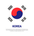 south korea flag white background with copy space vector image vector image