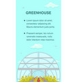 agriculture industry information brochure template vector image vector image