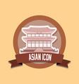 asian icon design vector image vector image