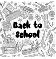 back to school card drawing supplies for vector image vector image