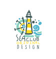 colorful yacht or sea club logo design with vector image vector image