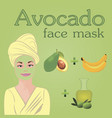 diy avocado banana olive oil face mask vector image
