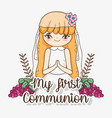 girsl first communion with grapes and branches vector image vector image