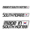 made in south korea vector image