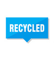 recycled price tag vector image vector image