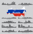 russia cities skylines vector image vector image