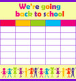 school timetable with stylized kids vector image vector image