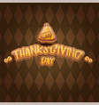 cartoot happy thanksgiving day holiday vector image vector image