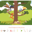 cute cartoon cats in a tree kids puzzle vector image vector image