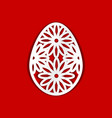 easter egg template for laser cutting vector image vector image